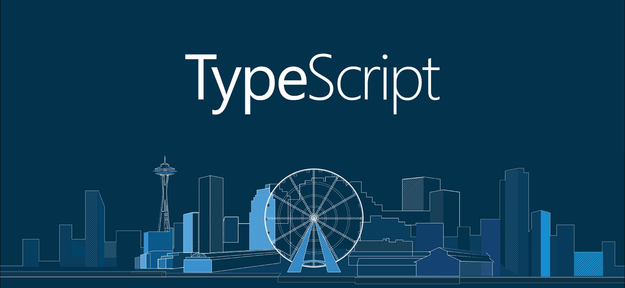 Configuring TypeScript compiler